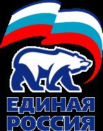 Einiges_Russland-edinaya-rossiya