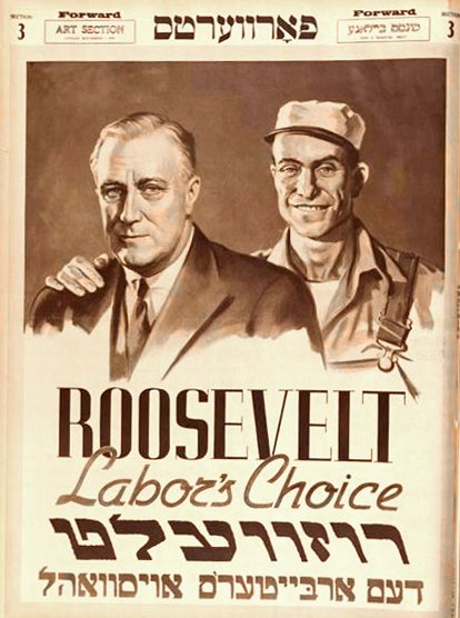 Forward_nov-1-1938-roosevelt-labor-s-choice