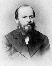 Fyodor_Mikahailovich_Dostoyevsky_1876