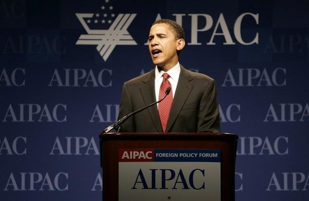 Obama 2008 AIPAC