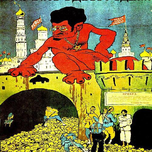 Trotsky_as_Jewish_Bolshevik_murderer_of_millions