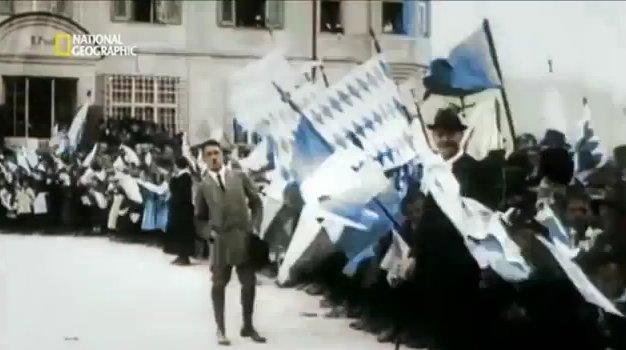 ah-peers-past-bavarian-flags-1920