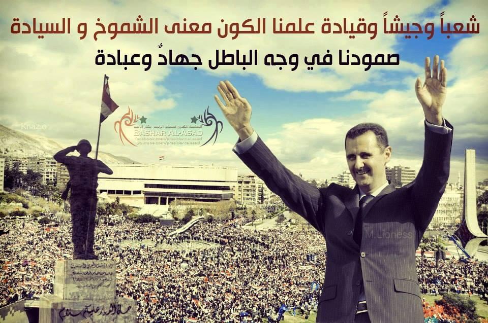 assad-central-square-damascus-huge-crowd