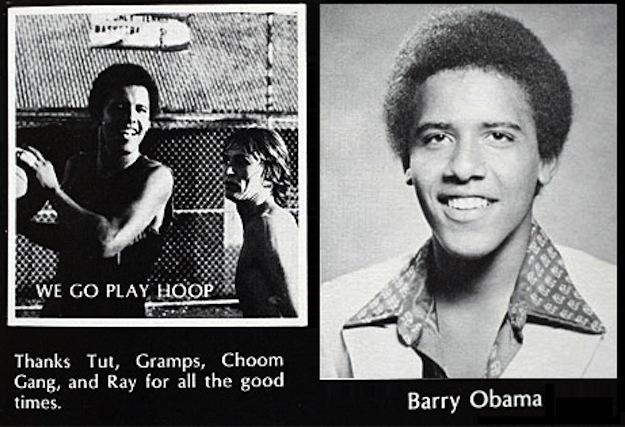choom-gang-obama-8