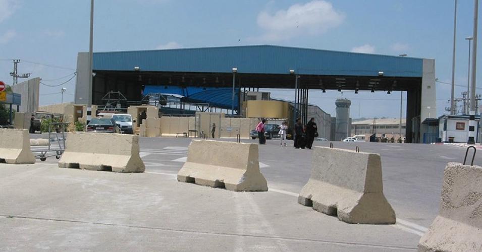 erez-israeli-border-crossing-into-gaza