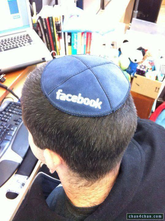 facebook-yarmulke-young-jew