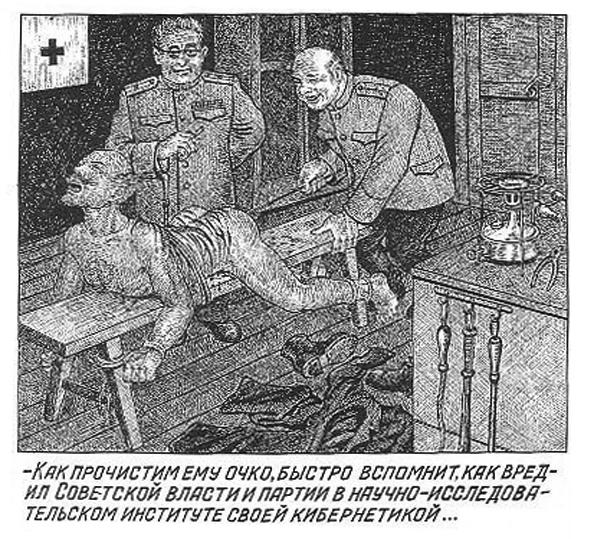 gulag-drawing