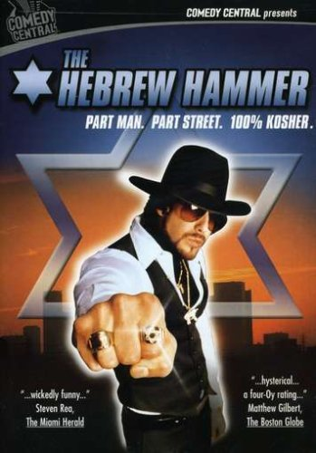 hebrew-hammer-film-dvd-cover