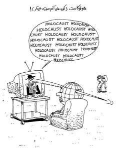 holocaust-.jew-nose.grows-like-pinocchio-through-world-globe
