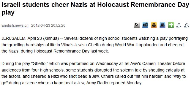 israeli-students-cheer-nazis-play