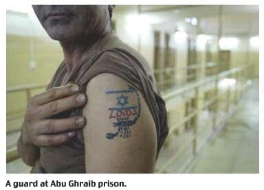 israeli_guard_at_abu_ghraib