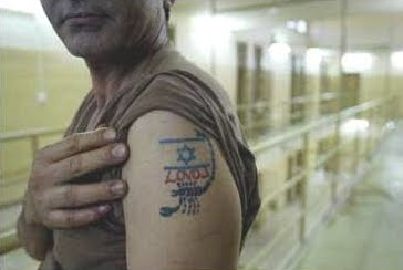 israeli_star-of-david-arm-tattoo