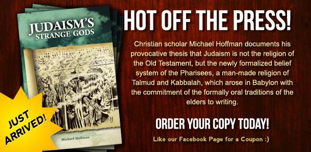 judaism-s-strange-gods-hoffman-announcement-banner