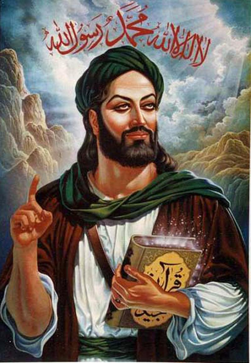 character of prophet muhammed