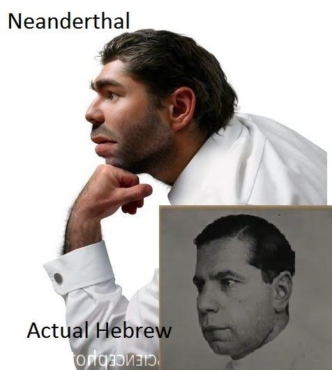 neanderthal-jew-comparison