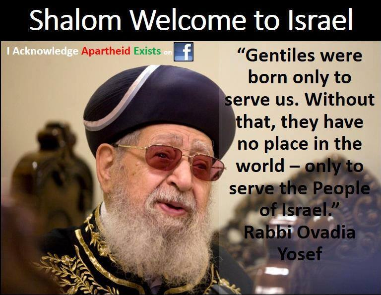 ovadiah-joseph-rabbi-gentiles-born-slaves
