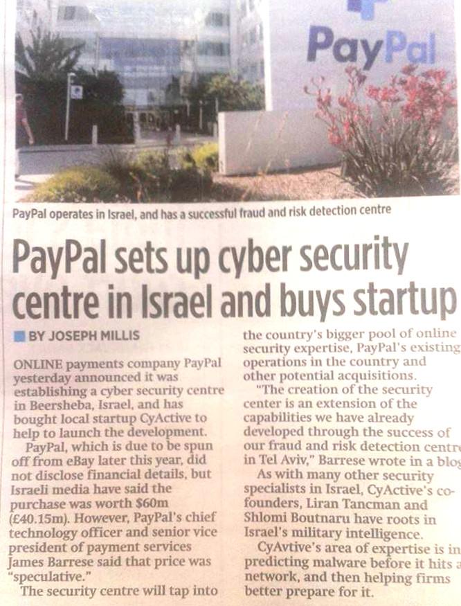 paypal-cybersecurity-beersheba-israel